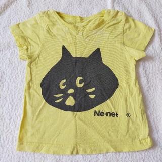 ネネット(Ne-net)のNé-net Tシャツ(Tシャツ)