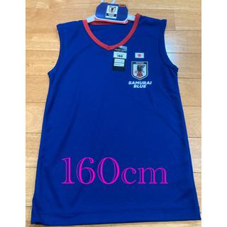バンダイ(BANDAI)の新品未使用!タグ付き! 160cm サッカー日本代表 Vネックシャツ(ウェア)
