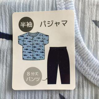 アカチャンホンポ(アカチャンホンポ)の半袖パジャマ 120 サメ ボタン(パジャマ)
