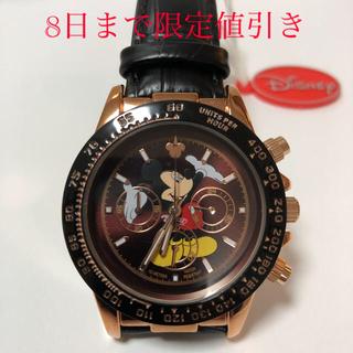 ディズニー(Disney)のDisny限定ミッキーマウス別注コラボ時計(腕時計(アナログ))