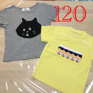ネネット(Ne-net)のネネット 120cm 2枚セット(Tシャツ/カットソー)