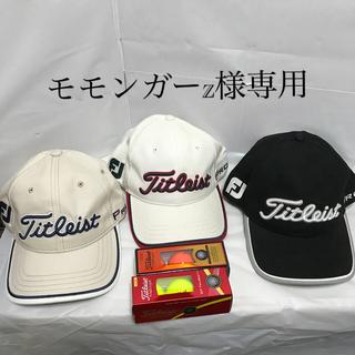タイトリスト(Titleist)のゴルフ タイトリスト 帽子 キャップ3点 &ニューボール6個(キャップ)