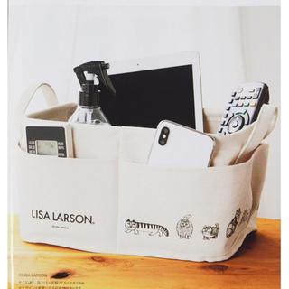 リサラーソン(Lisa Larson)のインレッド 9月号 付録(小物入れ)