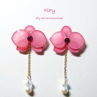 SALE中✨ 【ピンク】 キラキラ華やかな胡蝶蘭のポストピアス (イヤリング)(ピアス)