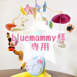 タカラトミー(Takara Tomy)の【bluemammy様専用】タカラトミー ディズニー やわらかガラガラメリー(オルゴールメリー/モービル)