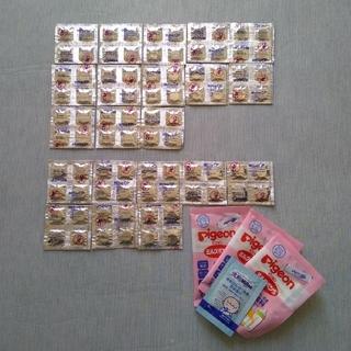 ミントン(MINTON)の【nana..26様専用】(食器/哺乳ビン用洗剤)