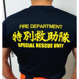 消防 特別救助隊 S M L 在庫あり 新品(Tシャツ/カットソー(半袖/袖なし))