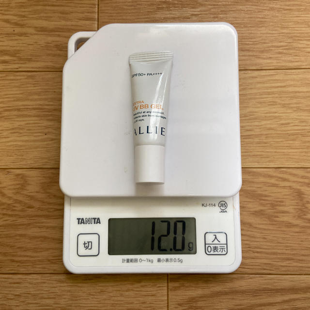 ALLIE(アリィー)のアリー エクストラUV BBジェル 試供品8g コスメ/美容のベースメイク/化粧品(BBクリーム)の商品写真
