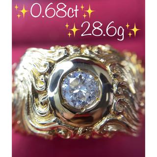 ★28.6g★K18✨&0.6ctUP 一粒ダイヤモンド リング 指輪 20号(リング(指輪))