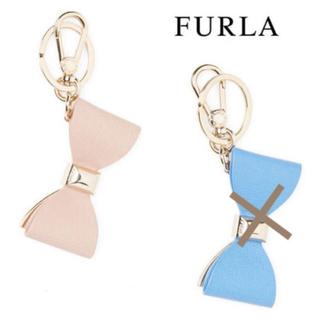 フルラ(Furla)のフルラ キー チャーム リボン ピンク ¥7000(チャーム)