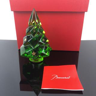 バカラ(Baccarat)の確実正規品Baccalatクリスマスツリー(置物)