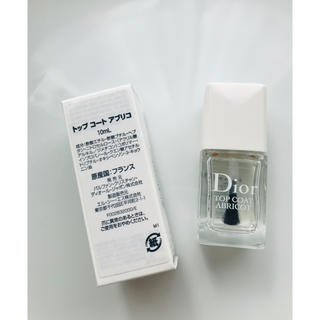 ディオール(Dior)のDior トップコート アブリコ 10ml(ネイルトップコート/ベースコート)