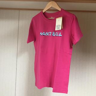 モンベル(mont bell)のモンベルmont-bell(Tシャツ(半袖/袖なし))