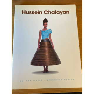 フセインチャラヤン(Hussein Chalayan)のHussein Chalayan (英語) ペーパーバック – 2005/8/1(アート/エンタメ)