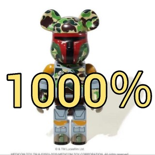 メディコムトイ(MEDICOM TOY)のBE@RBRICK BAPE(R) BOBA FETT 1000% 新品(その他)