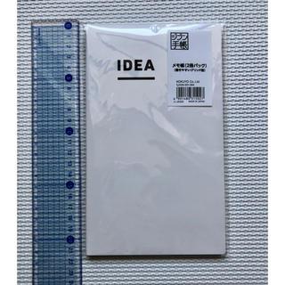 コクヨ(コクヨ)のジブン手帳 IDEA メモ帳(2冊パック)(手帳)