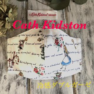 キャスキッドソン(Cath Kidston)の冷感キャスキッドソン⭐️アリス柄ハンドメイドインナーマスク(その他)