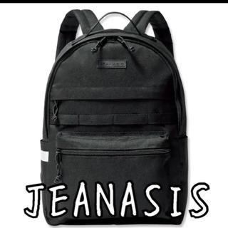 ジーナシス(JEANASIS)のJEANASIS ムック本 リック(リュック/バックパック)