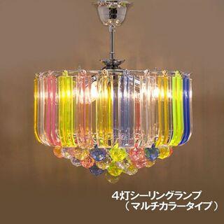 アンティーク調4灯シーリングランプ(マルチカラー系)LED電球対応(173)(天井照明)