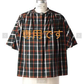 ドゥロワー(Drawer)のDrawer ドゥロワー  チェックブラウス 36サイズ(シャツ/ブラウス(半袖/袖なし))