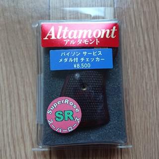 アルタモント パイソン用 サービスサイズ木製グリップ/レッド (カスタムパーツ)