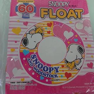 スヌーピー(SNOOPY)のスヌーピー♡浮き輪 60(マリン/スイミング)
