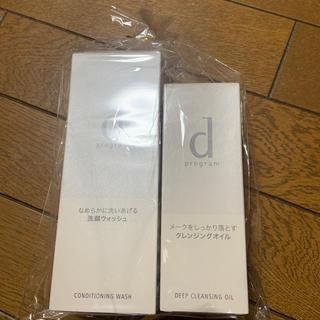 ディープログラム(d program)のdプログラム 洗顔料 クレンジングオイル(洗顔料)