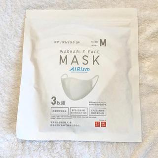 ユニクロ(UNIQLO)のエアリズムマスク 3枚(日用品/生活雑貨)