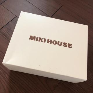 ミキハウス(mikihouse)のミキハウス 箱(ショップ袋)