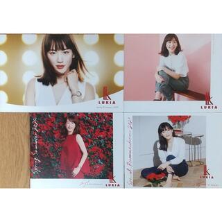 セイコー(SEIKO)の綾瀬はるかさん SEIKO LUKIA 時計カタログ 4冊セット(女性タレント)