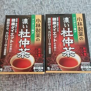 コバヤシセイヤク(小林製薬)の【新品】小林製薬 濃い杜仲茶 煮出し用 ノンカフェイン 2箱 ダイエット茶(健康茶)