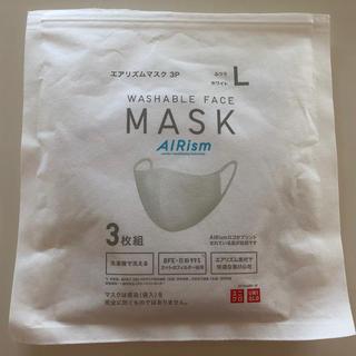 ユニクロ(UNIQLO)の未使用品 UNIQLO ユニクロ エアリズム マスク Lサイズ 2枚(日用品/生活雑貨)