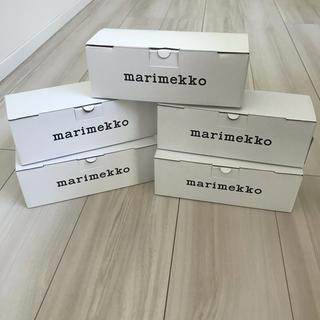 マリメッコ(marimekko)のラテマグ  ギフトBOX 空箱5個セット(その他)