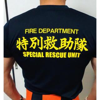 消防 特別救助隊 Tシャツ S M L サイズ在庫あり(Tシャツ/カットソー(半袖/袖なし))