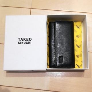 タケオキクチ(TAKEO KIKUCHI)のタケオキクチ キーケース メンズ ブラック 4連(キーケース)