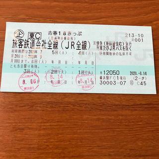 ジェイアール(JR)の青春18きっぷ 残り2回 返却不要(鉄道乗車券)