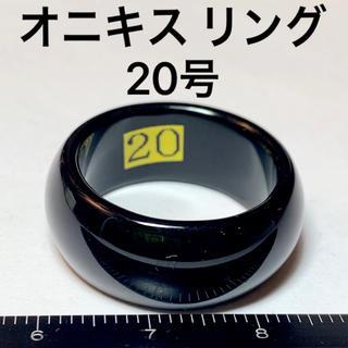 天然石 オニキス リング ワイド 激安(リング(指輪))