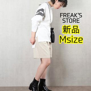 フリークスストア(FREAK'S STORE)の【FREAK'S STORE】綿麻 ショートパンツ 新品 未開封(ショートパンツ)