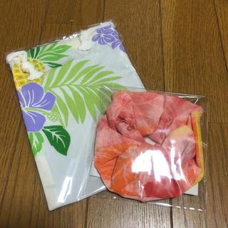 ハワイアン ミニ巾着&シュシュセット(ヘアゴム/シュシュ)