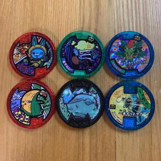 バンダイ(BANDAI)の送料込み 妖怪メダル6個セット(キャラクターグッズ)