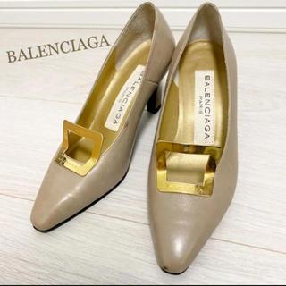 バレンシアガ(Balenciaga)の美品!バレンシアガ 21.5 本革 ベージュ パンプス ロゴ ゴールド(ハイヒール/パンプス)