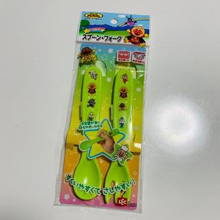 アンパンマン(アンパンマン)の【発送可】アンパンマン カラフル スプーン フォーク(スプーン/フォーク)