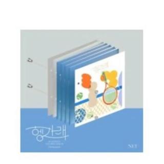 セブンティーン(SEVENTEEN)のSEVENTEEN Heng:garae ヘンガレ 未開封 NET(K-POP/アジア)