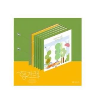 セブンティーン(SEVENTEEN)のSEVENTEEN Heng:garae ヘンガレ 未開封 HANA(K-POP/アジア)