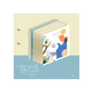 セブンティーン(SEVENTEEN)のSEVENTEEN Heng:garae ヘンガレ DUL(K-POP/アジア)