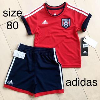 アディダス(adidas)のadidas アディダス サッカー セットアップ(パンツ)
