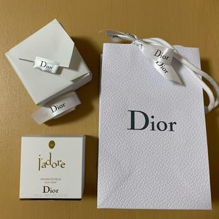 ディオール(Dior)のDior ディオール J'ADORE ジャドール シルキー ソープ(ボディソープ/石鹸)