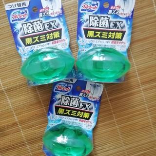 コバヤシセイヤク(小林製薬)のブルーレットおくだけ 付け替え 3つセット(洗剤/柔軟剤)