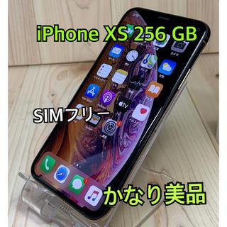 アップル(Apple)の【A】【かなり美品】①iPhone XS 256 GB Gold SIMフリー(スマートフォン本体)