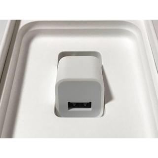 アップル(Apple)の【新品】Apple 5W USB電源アダプタ 充電器 純正 iPhone 付属品(変圧器/アダプター)